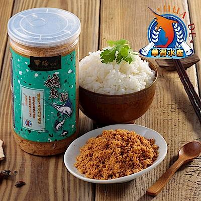 東港華得 旗魚鬆(300g/罐)(共2罐)