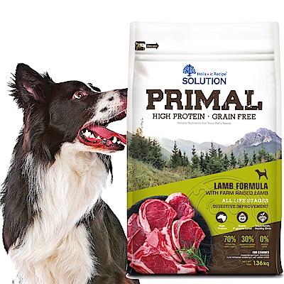 新耐吉斯SOLUTION》源野高蛋白無穀全齡犬/羊肉配方-3lb/1.36kg