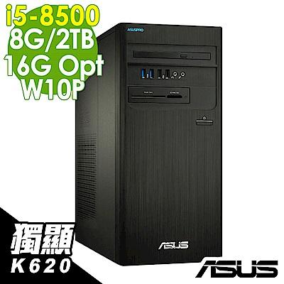 ASUS M640MB i5-8500/8G/2T 16G Opt/K620/W10P