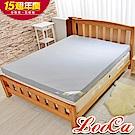 (週年慶限定)LooCa綠能護背5cm減壓床墊-單大3.5尺 搭贈黑絲絨竹炭表布