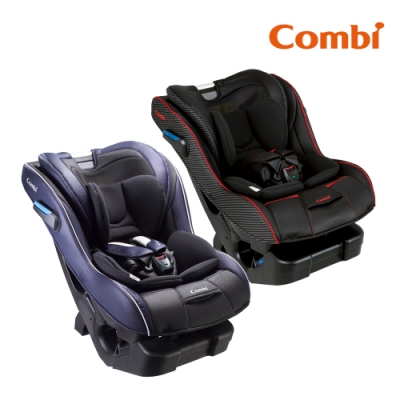 【Combi】New Prim Long EG 0-7歲 汽車安全座椅