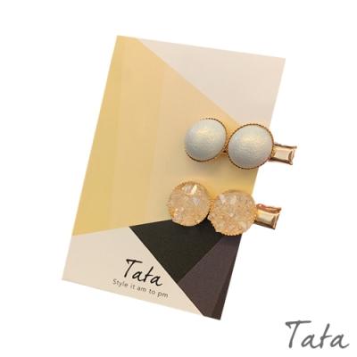 優雅珍珠鑽髮夾(2入) 共二色 TATA