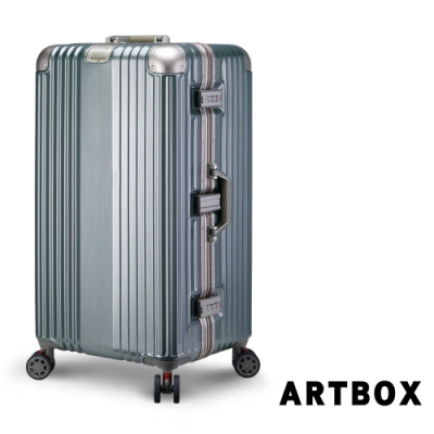 【ARTBOX】冬季光輝 30吋菱格編織鏡面胖胖運動箱(灰綠色)