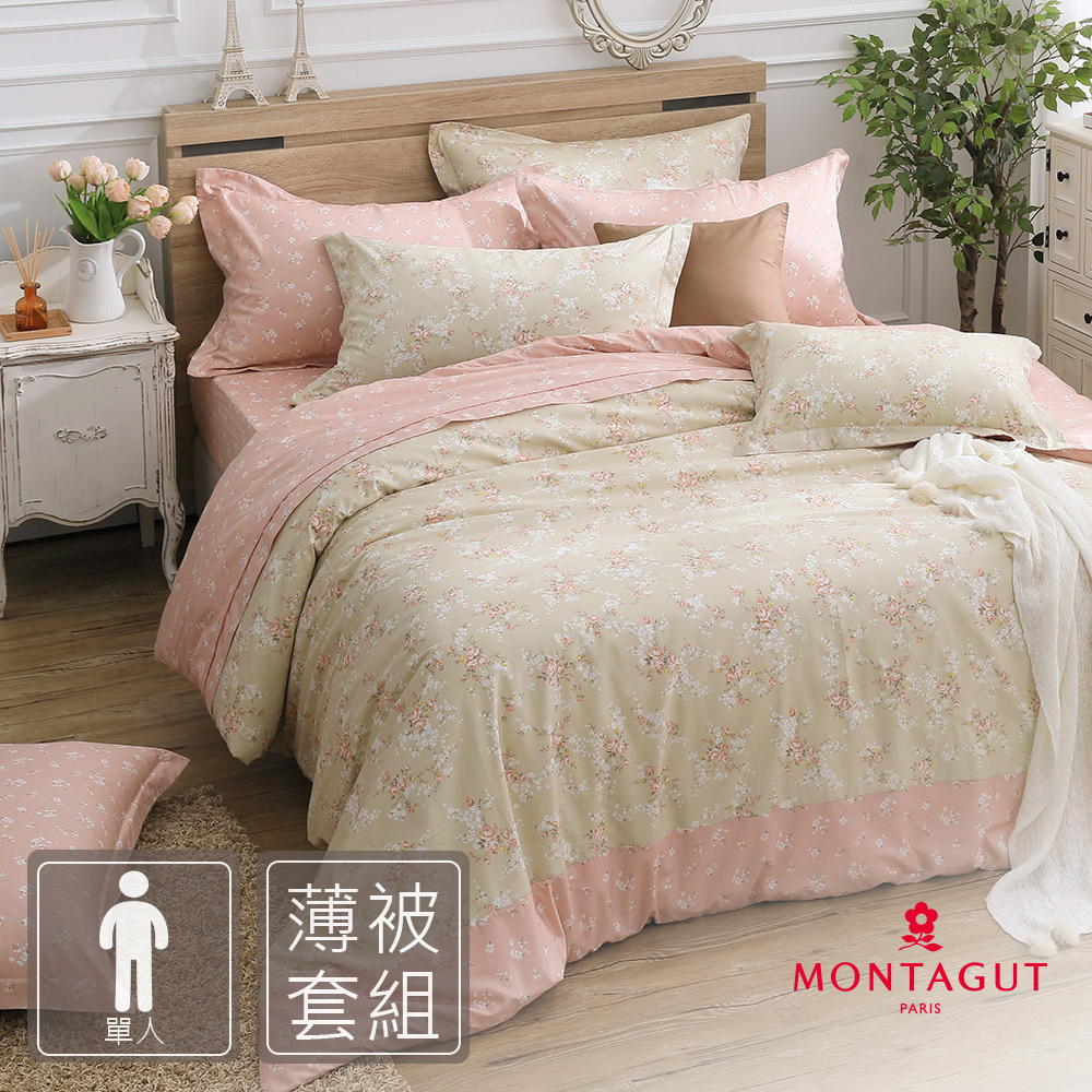 MONTAGUT-摩洛哥花茶-200織紗精梳棉薄被套床包組(茶粉-單人)