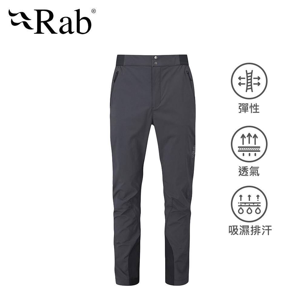 【英國 RAB】Ascendor Light Pants 輕量彈性軟殼長褲 男款 鯨魚灰 #QFU72