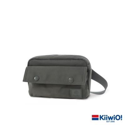 Kiiwi O! 純色防潑尼龍斜背/胸包 QUINCY 灰