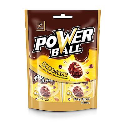 (活動)77 POWER BALL堅果葡萄巧克力球(34gx4包)