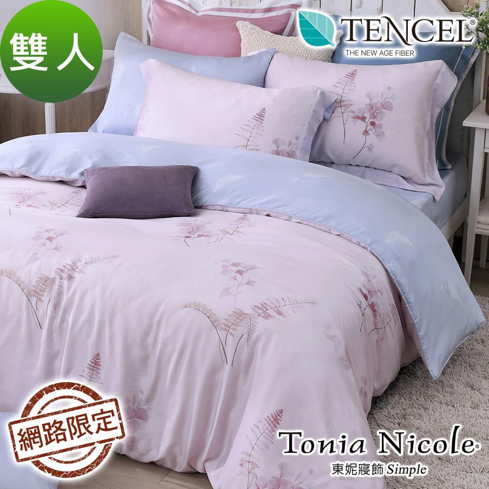 Tonia Nicole東妮寢飾 春之氛菲100%萊賽爾天絲兩用被床包組(雙人)