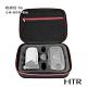 HTR 收納包2號(主機+遙控器+電池)For Mavic Mini product thumbnail 1