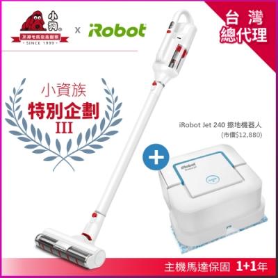 清潔神組合!小狗 T10 Home 無線手持吸塵器+iRobot Jet 240擦地機器人
