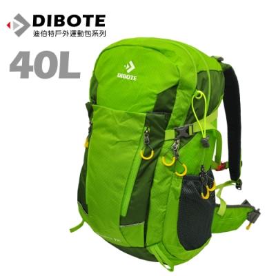 迪伯特DIBOTE 極輕骨架。人體工學40L登山背包/登山包 (綠)
