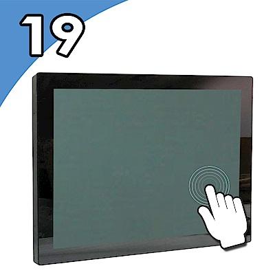 Nextech P系列 19吋 電容式觸控螢幕