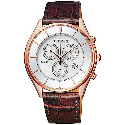 CITIZEN 星辰(AT2362-02A)光動能防水三眼計時男錶