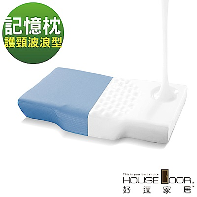 House Door 日本大和防蹣抗菌表布 親膚涼感釋壓記憶枕 護頸波浪型  1 入