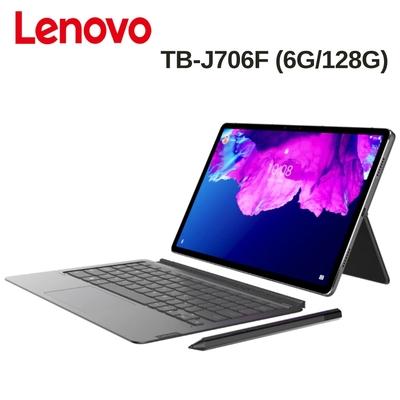 Lenovo 聯想 Tab P11 Pro TB-J706F 11.5吋平板電腦 (6G/128G)