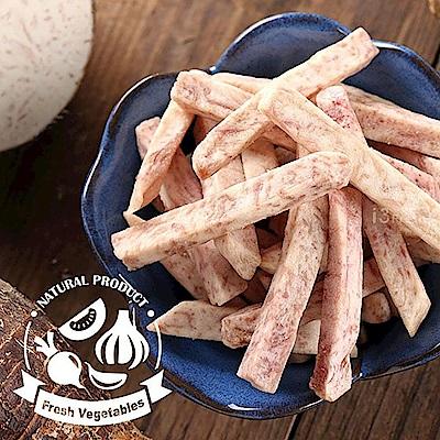 愛上新鮮 脆脆芋頭脆條 (70g±10%/包)