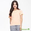 bossini女裝-無縫圓領短袖T恤01蛋黃