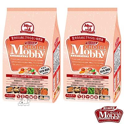 Mobby 莫比 鮭魚+馬鈴薯 成犬配方飼料  7 . 5 公斤 X  2 包