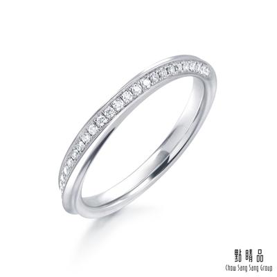 (送5%超贈點)點睛品 Promessa 旋轉造型 0.13克拉鑽石戒指 線戒