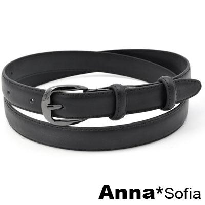 AnnaSofia-中性車線弧釦-二層牛皮真皮腰帶