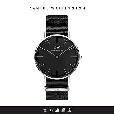DW 手錶 官方旗艦店 40mm銀框 Classic Black 寂靜黑織紋手錶