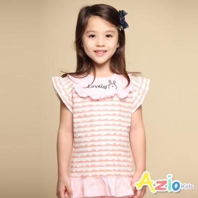 Azio Kids 女童 上衣 造型領口兔子刺繡波浪條紋短袖上衣(粉)
