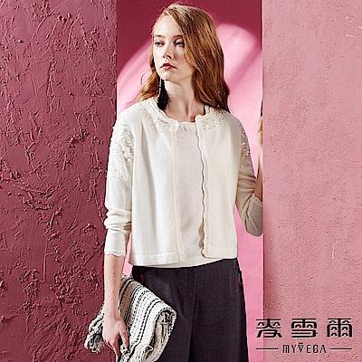 【麥雪爾】羊絨X羊毛波浪織紋針織外套-白
