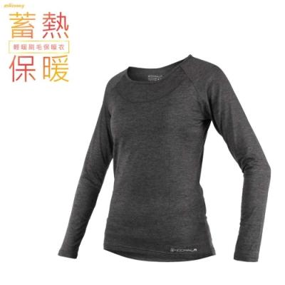 HODARLA 女 -輕暖保暖衣