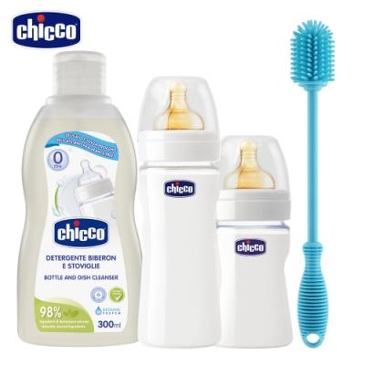 chicco-玻璃奶瓶1大1小+奶瓶食器清潔劑+奶瓶刷