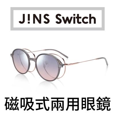 JINS Fashion Switch 磁吸式兩用眼鏡(AUMF20S187)玫瑰金
