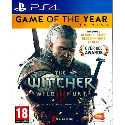巫師 3:狂獵 年度最佳遊戲版 The Witcher 3: Wild -PS4中英文歐版