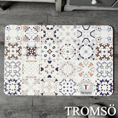 TROMSO珪藻土厚實吸水地墊-雅典花磚