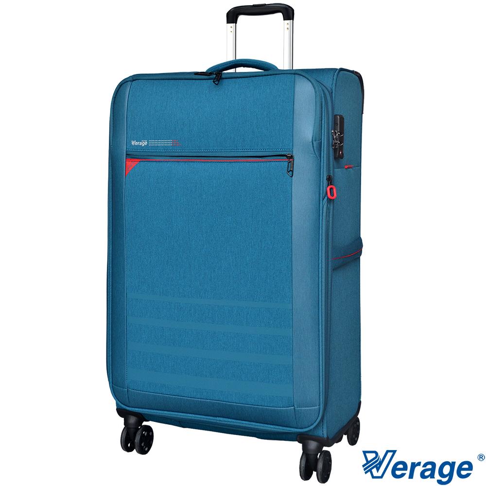 Verage~維麗杰 29吋 簡約商務系列行李箱(藍綠)
