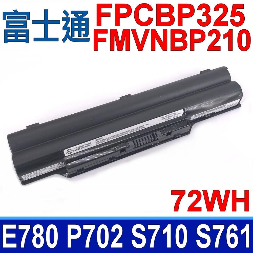 FUJITSU 富士通 FPCBP325 電池 FPB0250 FPB0239 SH572 SH761 SH771 SH772 SH792 P701 S761 LH772 U772 E782 P702