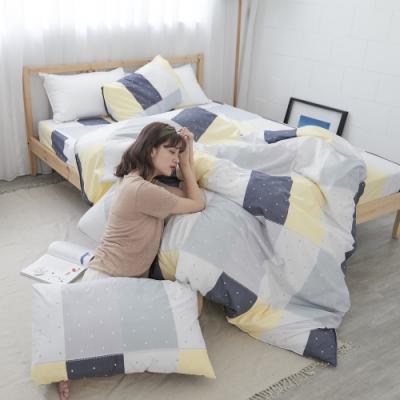 BUHO 單人床包+雙人薄被套三件組(流光霓晶)