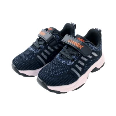 男童運動鞋 透氣飛織布輕量跑鞋sd7195 魔法Baby