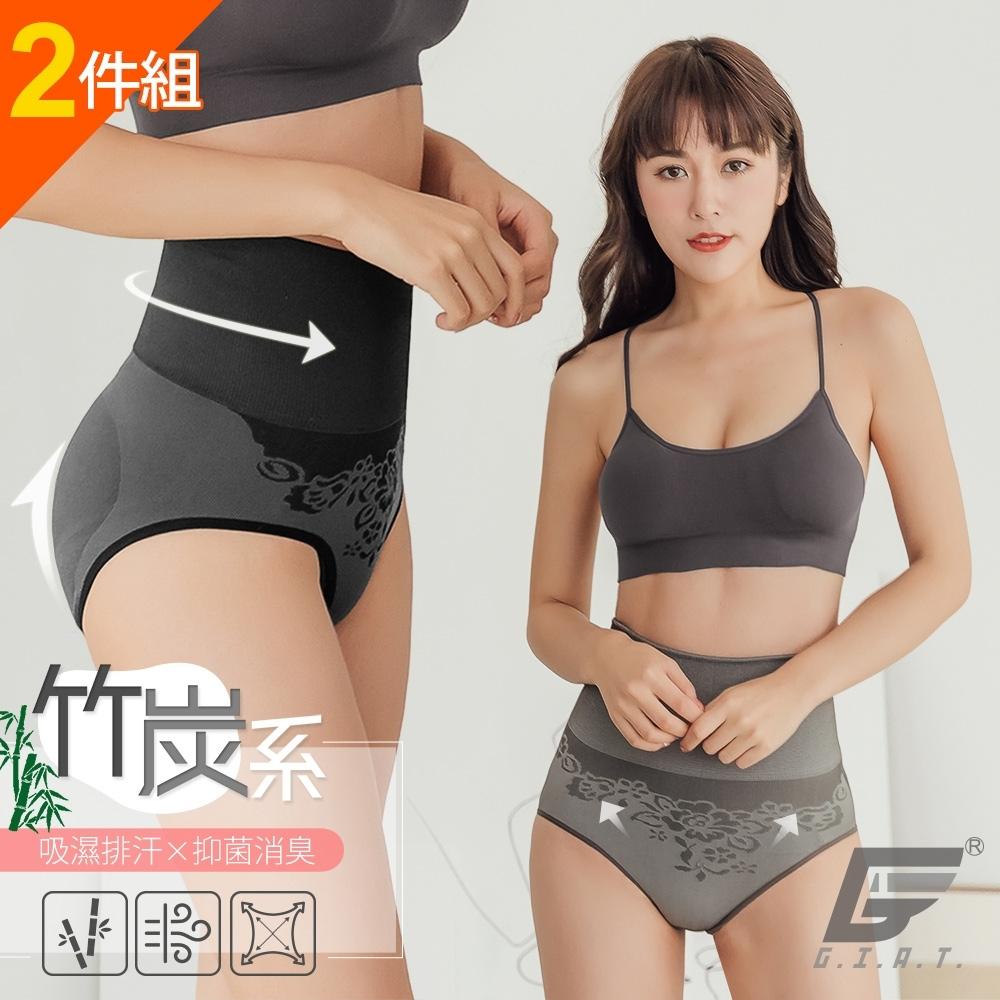 【時時樂限定】GIAT台灣製180D絲絨竹炭高腰三角塑褲(2件組)