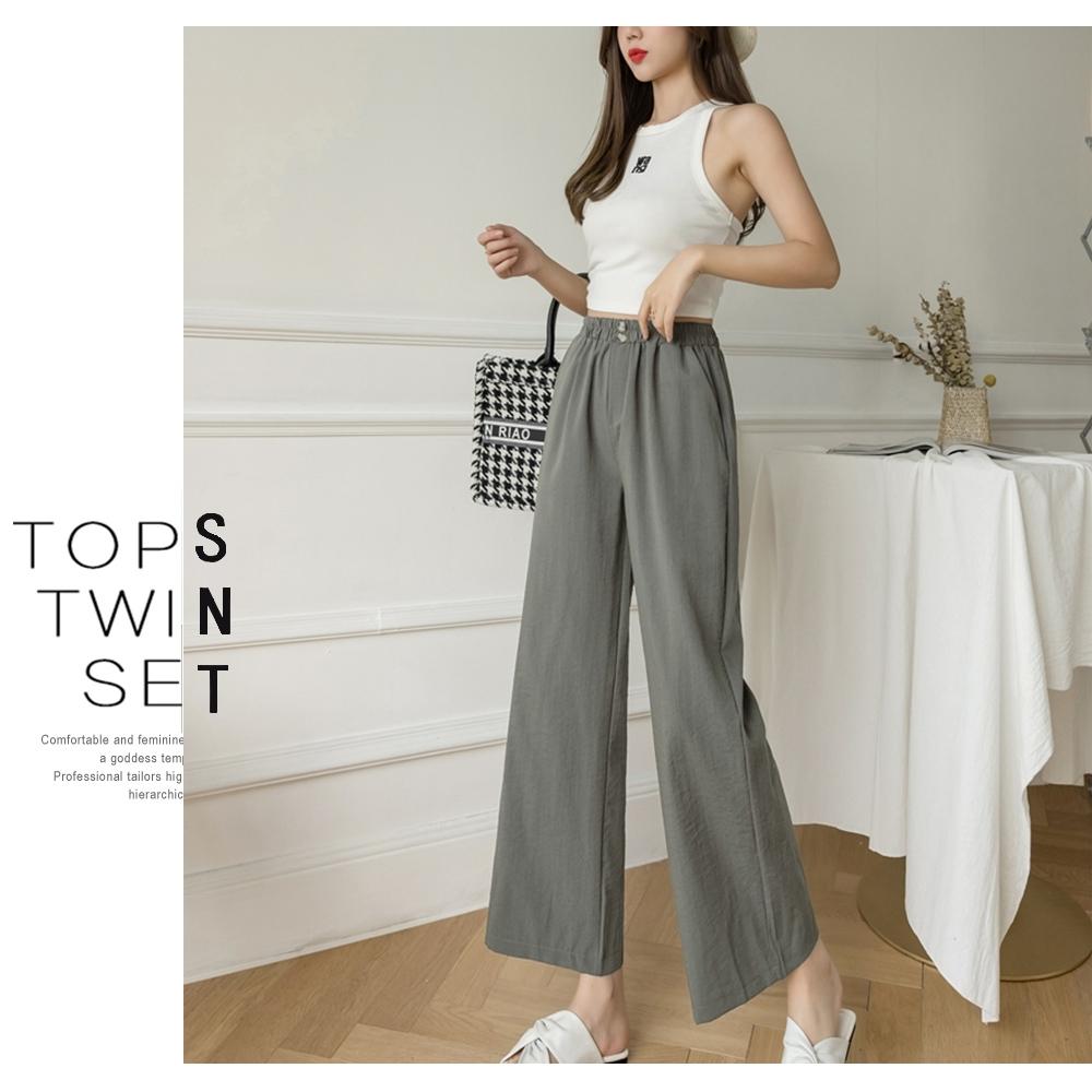UGIZ-顯瘦時尚款褲頭鬆緊素色造型寬褲-4色(S-XL)