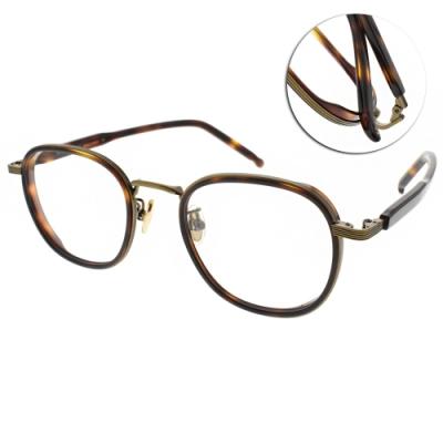 NINE ACCORD光學眼鏡  韓系知性都會款/琥珀棕-銅 #PLACO RYAN C4