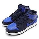 NIKE-AIR JORDAN 1 大童籃球鞋-藍