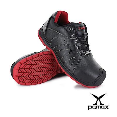 PAMAX 帕瑪斯-頂級超彈力雙氣墊安全鞋-PAA 6512 H