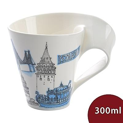 Villeroy & Boch 唯寶 城市波浪馬克杯-伊斯坦堡(300ml)