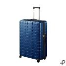 【日本製造PROTECA行李箱】開輝系列28吋-360°自由取物行李箱(海軍藍)