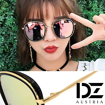 DZ 華貴層線 抗UV 防曬偏光太陽眼鏡墨鏡(黑框幻粉膜)