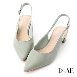 D+AF 甜彩春氛.素面尖頭後空中跟鞋*綠