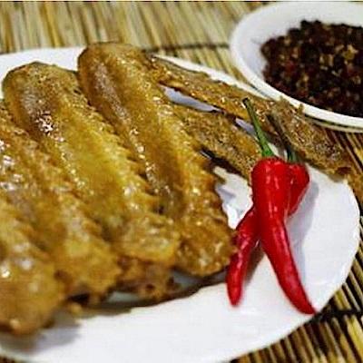 台南松稜 椒麻鴨翅(4支)