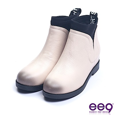 ee9 經典手工素面百搭平底短筒靴 米色