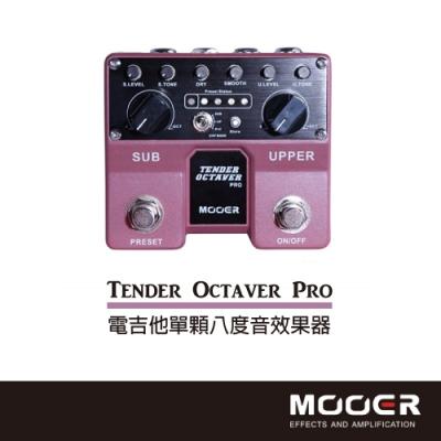 【MOOER】Tender Octaver Pro電吉他單顆八度單塊效果器