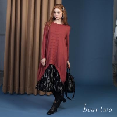 bear two- 裝飾背釦長版針織衫 - 紅