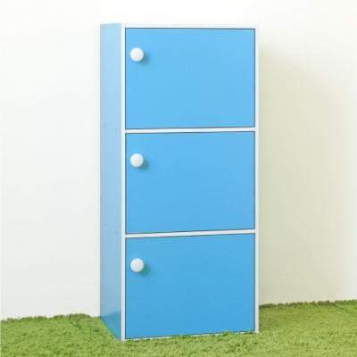 《HOPMA》DIY巧收三門收納櫃/書櫃-寬42 x深30 x高90cm